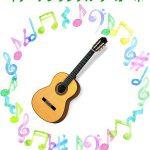 ギターアンサンブルダカーポプ ロフィール