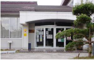 八幡台公民館