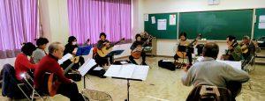 ギターアンサンブルダカーポ 練習